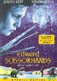 Edward scissorhand, (DVD)