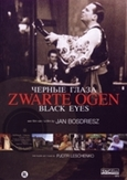 Zwarte ogen, (DVD) JAN BOSDRIESZ OP ZOEK NAAR PJOTR LESCHENKO