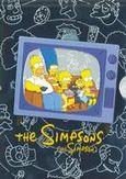 Simpsons - Seizoen 1, (DVD)