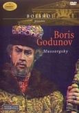 GODUNOV BORIS / E....