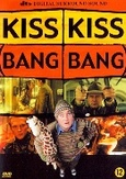 Kiss Kiss (Bang Bang), (DVD)