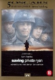 Saving private Ryan, (DVD)