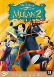 Mulan 2, (DVD) PAL/REGION 2 (DVD), ANIMATION, DVD