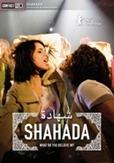 Shahada, (DVD)