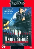 Under siege 2-dark territory , (DVD) CAST: STEVEN SEAGAL