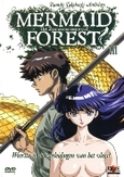 Mermaid forest 3, (DVD)