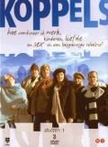 Koppels - Seizoen 1, (DVD)