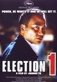 Election 1, (DVD)