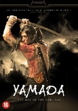 Yamada - The way of the...