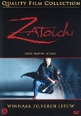 Zatoichi, (DVD) PAL/REGION 2 *QUALITY FILM COLLECTION* *ASIAMANIA*