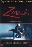 Zatoichi, (DVD)