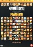 Koyaanisqatsi & Powaqqatsi,...