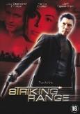 Striking range, (DVD)