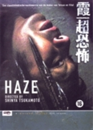 Haze, (DVD) PAL/ALL REGIONS // BY SHINYA TSUKAMOTO DVD, MOVIE, DVD