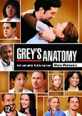 Grey's anatomy - Seizoen 5, (DVD) CAST: PATRICK DEMPSEY, ELLEN POMPEO