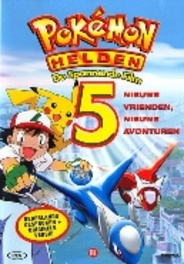 Pokemon 5 -  Helden