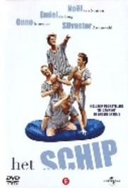 Silvester - Schip, (DVD) PAL/REGION 2 ..EN VAN SANTEN SILVESTER/INNEMEE/DE JONG, DVDNL