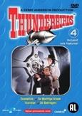 Thunderbirds 4, (DVD)