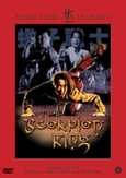 Scorpion king, (DVD)