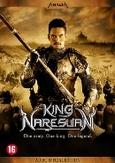 King Naresuan, (DVD)