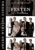 Festen, (DVD)