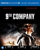 9th company, (Blu-Ray)