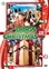 12 Dogs Of Christmas 1 & 2 - 12 Dogs Of Christmas 1 & 2, (DVD) ...& 2