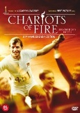 Chariots of fire, (DVD)