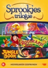 Sprookjes Trilogy