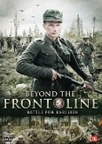 Beyond the frontline, (DVD)