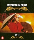 Last hero in china, (Blu-Ray) W/ JET LI