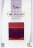 THE MIKADO, GILBERT/SULLIVAN, GREENE, A. AUSTRALIAN OPERA ORCH./A.GREENE, ALL REG.