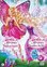 Barbie Mariposa en de feeënprinses, (DVD) .. FAIRY PRINCESS - BILINGUAL