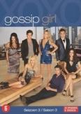 Gossip girl - Seizoen 3, (DVD)