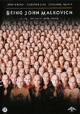 Being John Malkovich, (DVD) BILINGUAL /CAST: JOHN CUSACK, CAMERON DIAZ