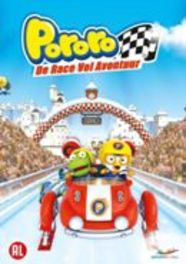 Pororo, (DVD) PAL/REGION 2 // DE RACE VOL AVONTUUR ANIMATION, DVD