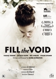 Fill the void, (DVD) PAL/REGION 2 // BY RAMA BURSHTEIN
