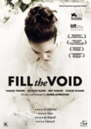 Fill the void, (DVD) PAL/REGION 2 // BY RAMA BURSHTEIN MOVIE, DVDNL