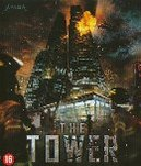 Tower, (Blu-Ray) BY JI-HOON KIM