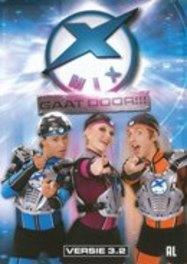 Xmix Gaat Door
