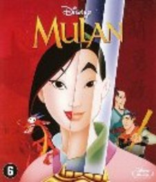 Mulan, (Blu-Ray) BILINGUAL /CAST: EDDIE MURPHY ANIMATION, BLURAY