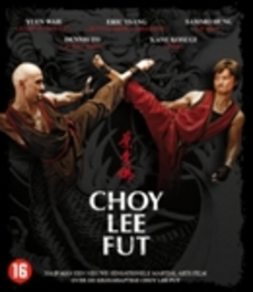 Choy Lee Fut (Blu-ray)
