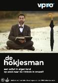 De hokjesman, (DVD) EEN PROGRAMMA VAN JURJEN BLICK & MICHAEL SCHAAP