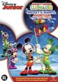 Mickey Mouse clubhouse - Mickey's ruimte avontuur, (DVD) PAL/REGION 2-BILINGUAL MICKEY MOUSE CLUBHOUSE, DVDNL