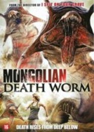 Mongolian Death Worm (Dvd)