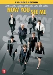 Now you see me, (DVD) CAST: MARK RUFFALO, JESSE EISENBERG MOVIE, DVDNL