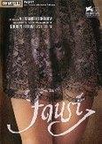 Faust , (DVD) PAL/REGION 2 // BY ALEKSANDR SOKUROV