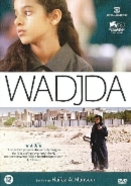 Wadjda, (DVD) PAL/REGION 2 // BY HAIFAA AL-MANSOUR MOVIE, DVDNL