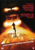 Hush, (DVD)