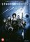 Space soldiers, (DVD) PAL/REGION 2 // W/ SEAN PATRICK FLANERY, KAITLIN RILEY